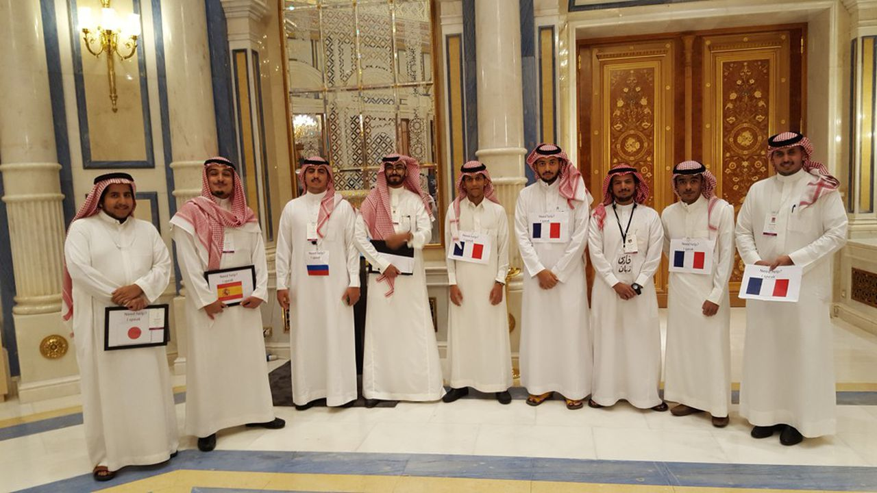 Lors du sommet« Future Investment Initiative » (FII) de 2017, le prince héritier saoudien avait annoncé au monde entier des réformes et projets fracassants