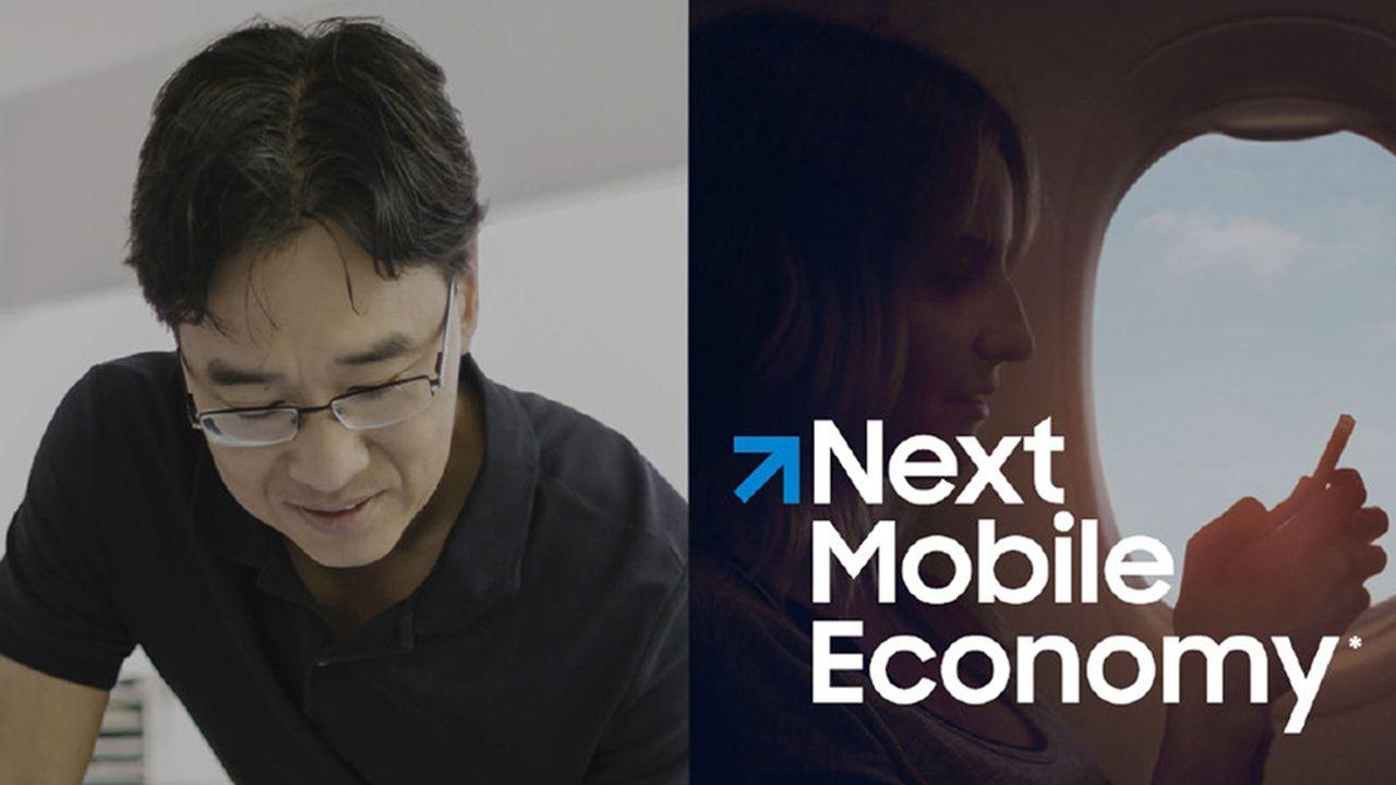 [NEWS] Quand la technologie encourage l'innovation des entreprises