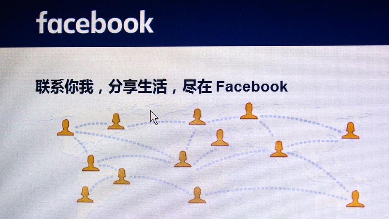 La Chine compterait ainsi pour environ 40% des revenus publicitaires globaux de Facebook dans la région Asie-pacifique.