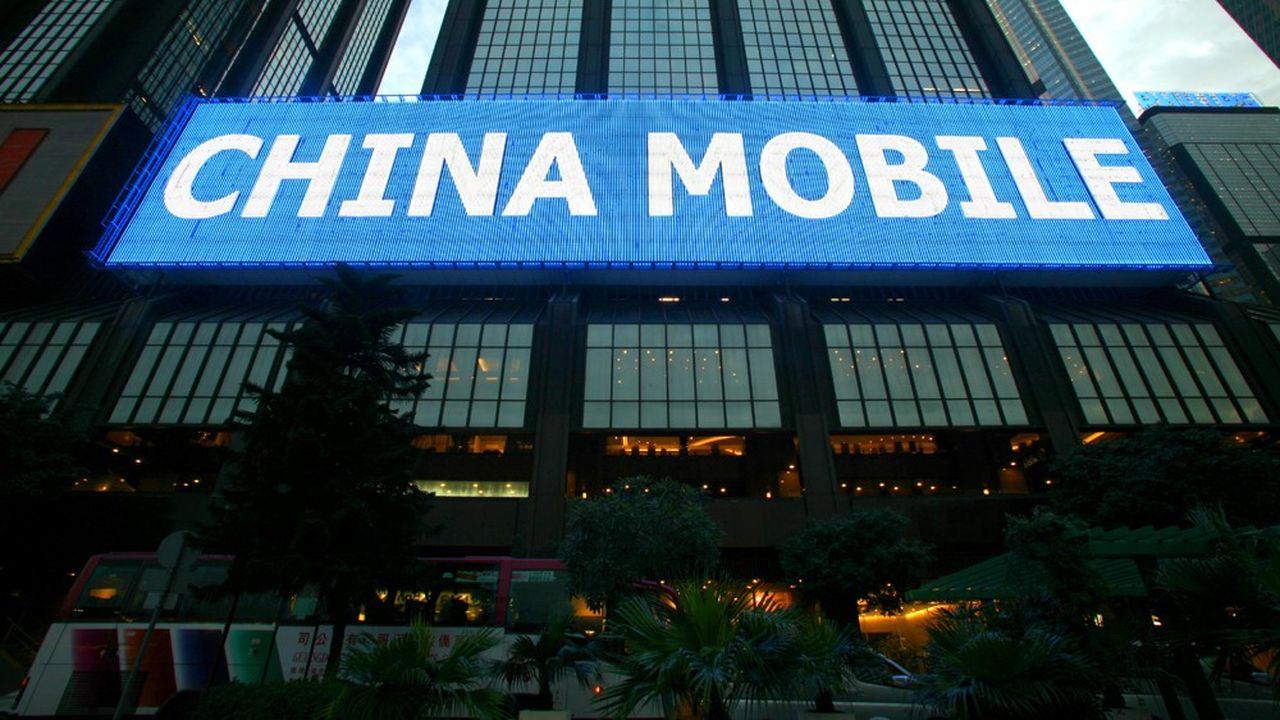 China Mobile, qui revendique près de 899millions de clients, est considéré comme une menace pour la sécurité nationale américaine.