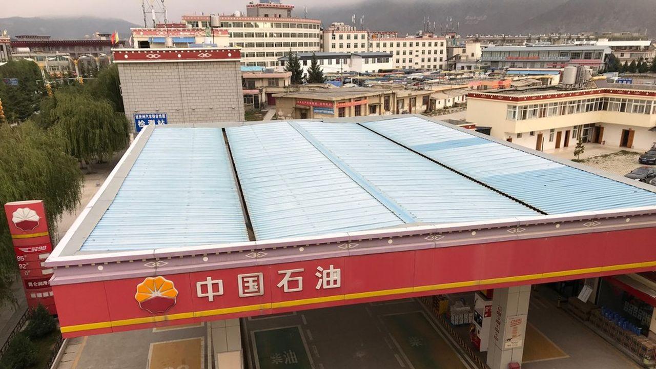 Petrochina a été la première à atteindre les 1.000milliards de capitalisation, en séance, au lendemain de son introduction en novembre2007.