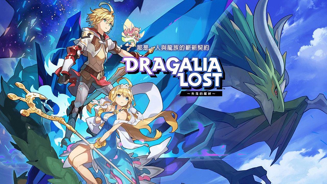 Le jeu «DragaliaLost» a généré 3millions de dollars de revenus aux Etats-Unis et au Japon, selon les données de Sensor Tower.