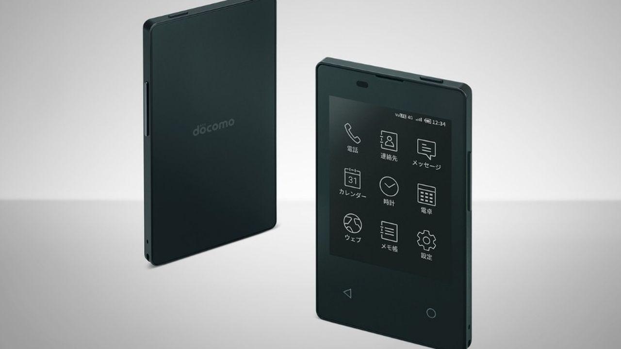 Ce téléphone minimaliste ne permet pas de prendre des photos, ni de télécharger des applications