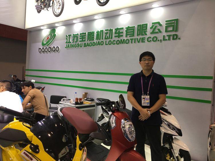 Certains modèles de motos de Baodiao sont désormais taxés à 25 % à l'entrée du marché américain