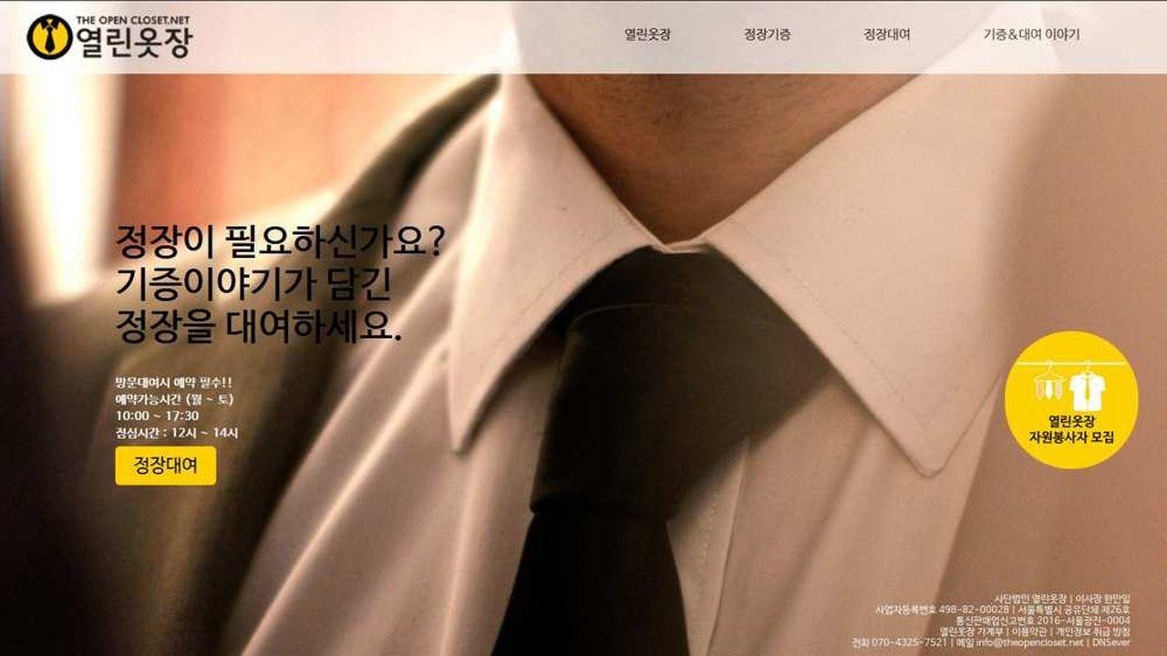 021818308483_web.jpg
