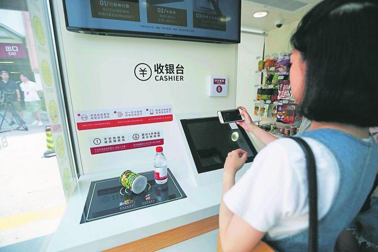 Avec son mobile, le client scanne directement, via une appli dans WeChat, les articles qu'il achète et paie via son smartphone. Seule exigence avant de quitter les lieux : présenter son ticket électronique à une machine ou un vendeur pour prouver que les courses ont bien été payées