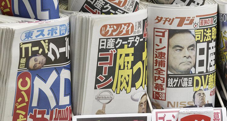 La presse japonaise le lendemain de l'arrestation de Carlos Ghosn le 20 novembre dernier