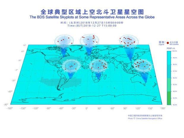 Une trentaine de satellites participent au réseau de géolocalisation Beidou