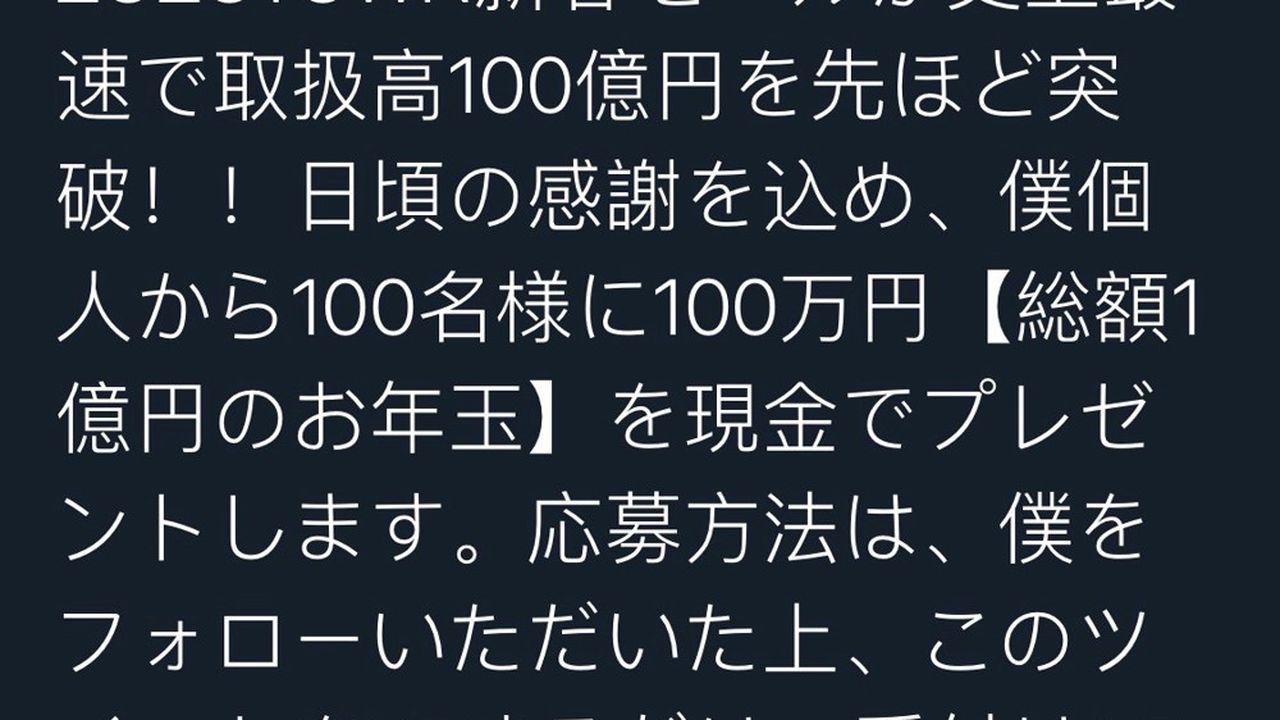 060468707549_web_tete.jpg