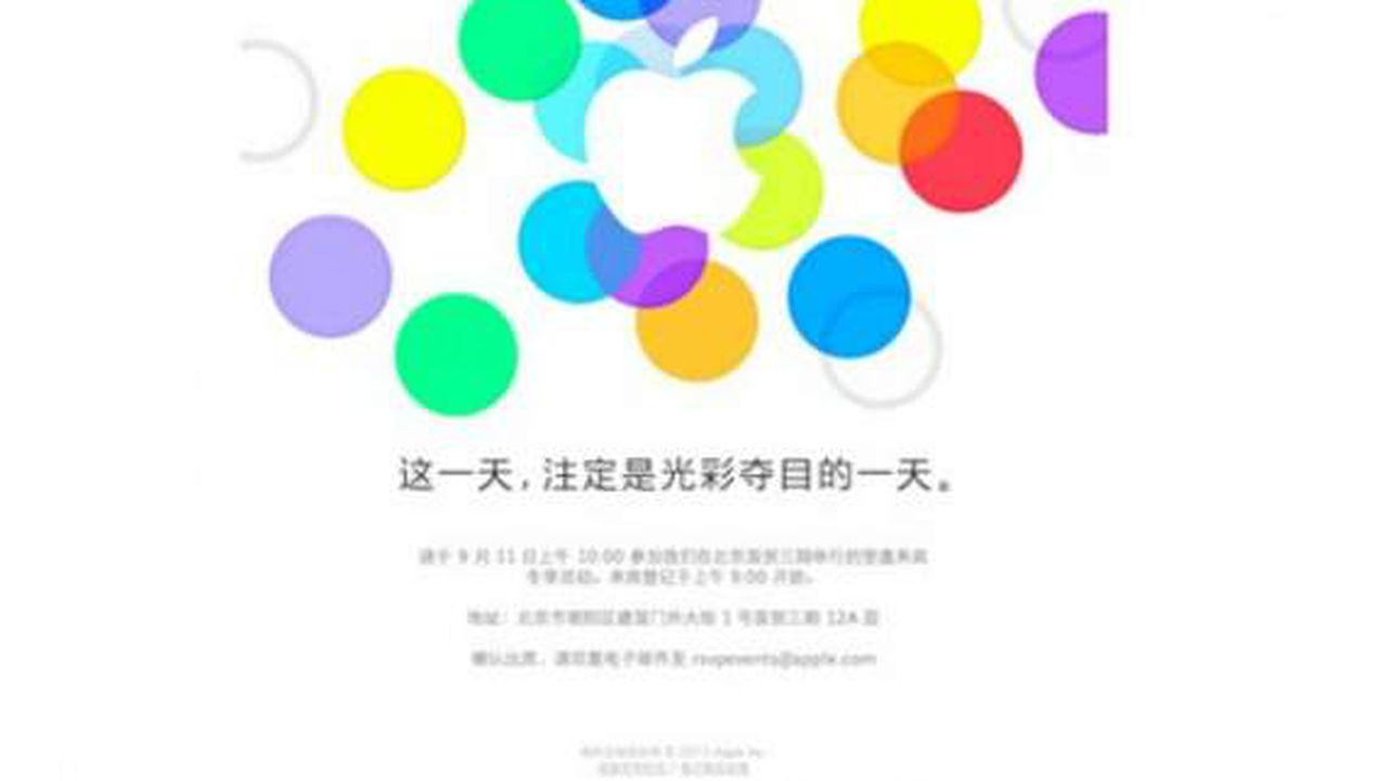 0202998038756_web.jpg