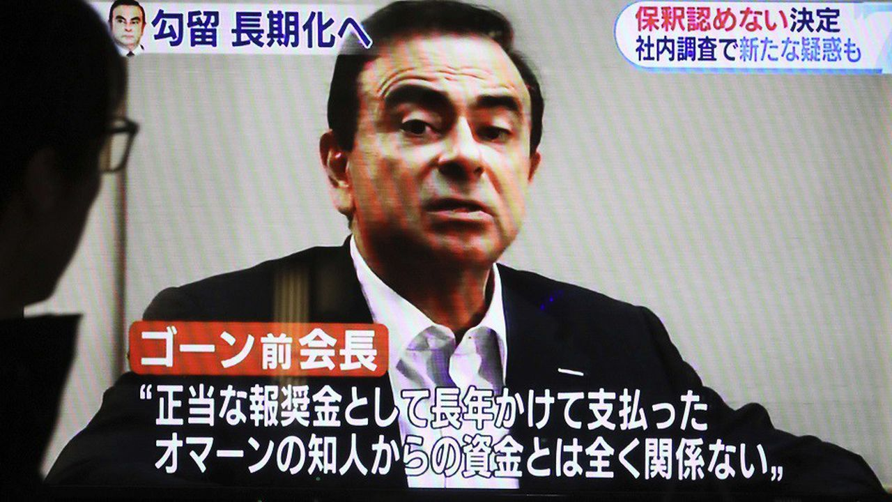 Carlos Ghosn est maintenu en détention depuis son arrestation le 19 novembre