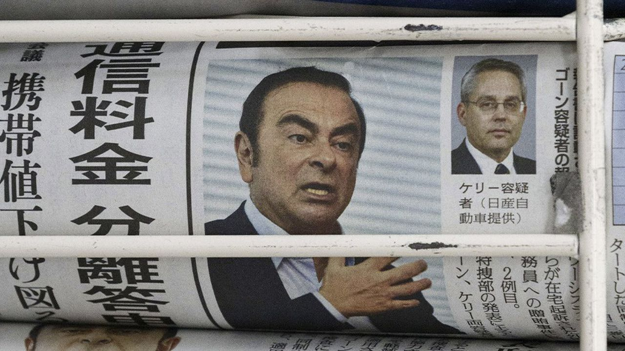La photo de Carlos Ghosn dans la presse japonaise après son arrestation