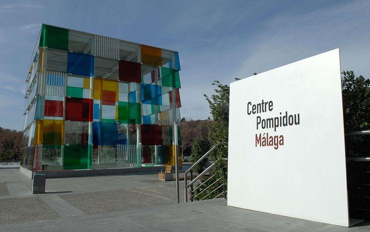 le Centre Pompidou a installé des antennes à Malaga, à Bruxelles et va s'implanter à Shanghai…