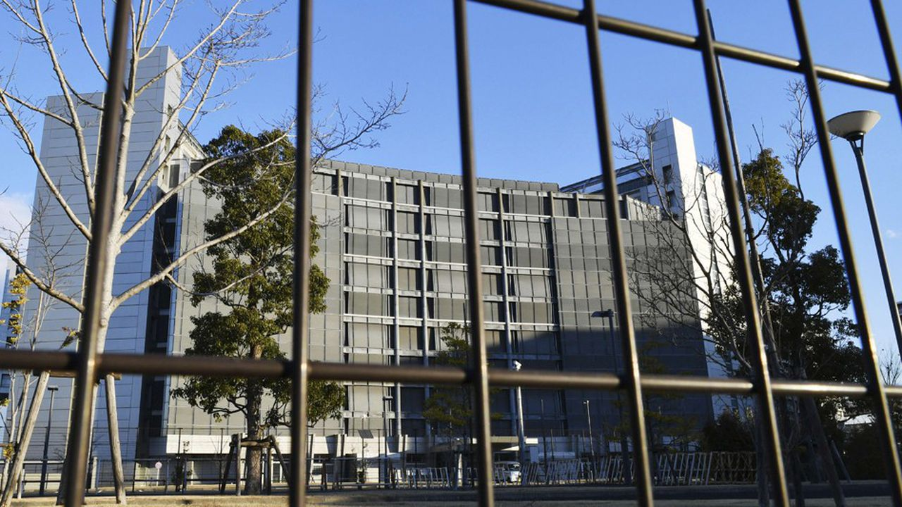 L'argumentaire relayé par les avocats de Carlos Ghosn auprès du juge pourrait, selon certains analystes, avoir plutôt braqué les magistrats (photo: la prison de Kosuge, où est détenu l'ex-patron de Renault-Nissan)