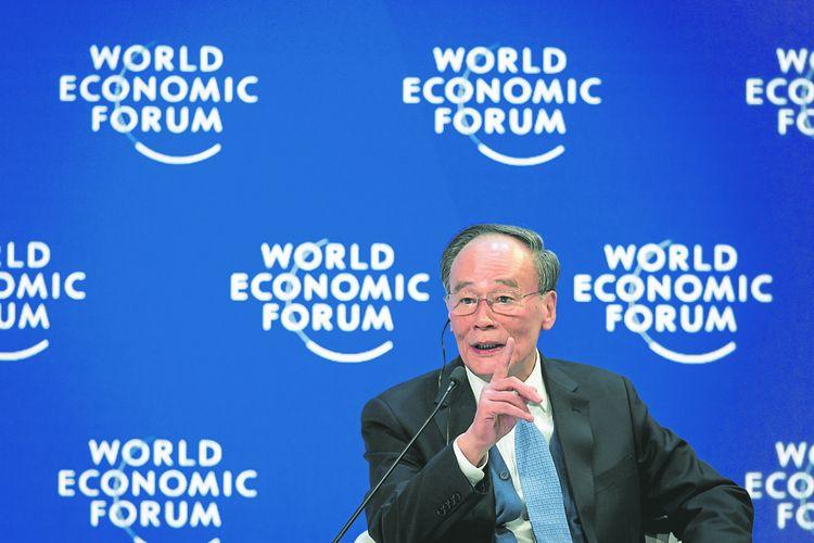 Selon Wang Qishan, « il est impératif de respecter la souveraineté nationale, d'éviter de rechercher l'hégémonie technologique et de se mêler des affaires intérieures des autres pays »