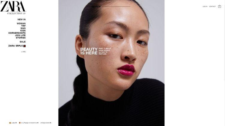 En dépit de la polémique, la publicité reste affichée sur la page d'accueil de Zara China