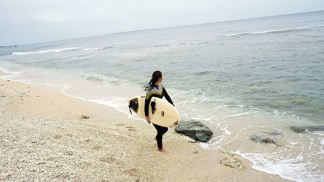 Avant la catastrophe, Fukushima était pressentie pour accueillir l'épreuve de surf des Jeux olympiques 2020.
