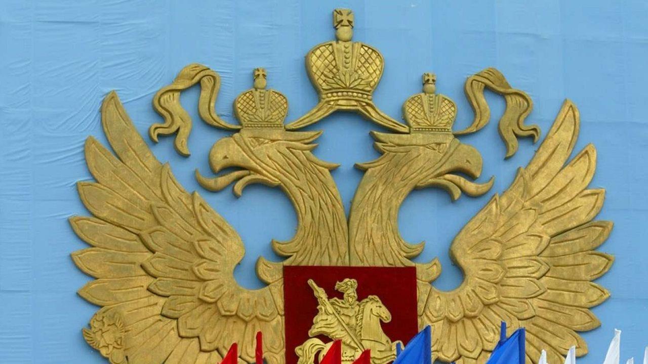 Russie : la diplomatie du « spatiopolitique »