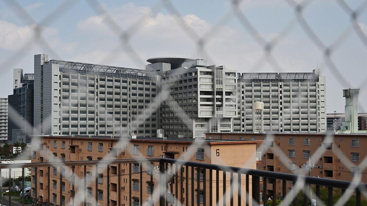 La prison de Kosuge, à Tokyo.