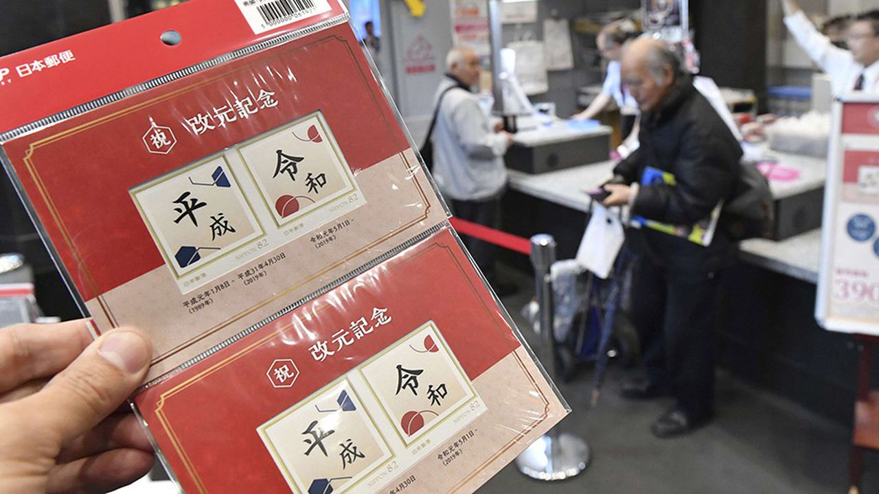 Des timbres commémorent le changement d'ère au Japon, qui passe de Heisei à Reiwa.