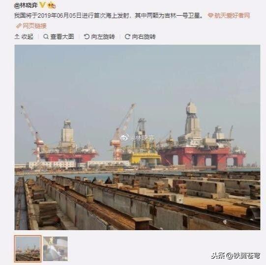 Spatial : dès juin, la Chine lancera ses premiers satellites depuis la mer