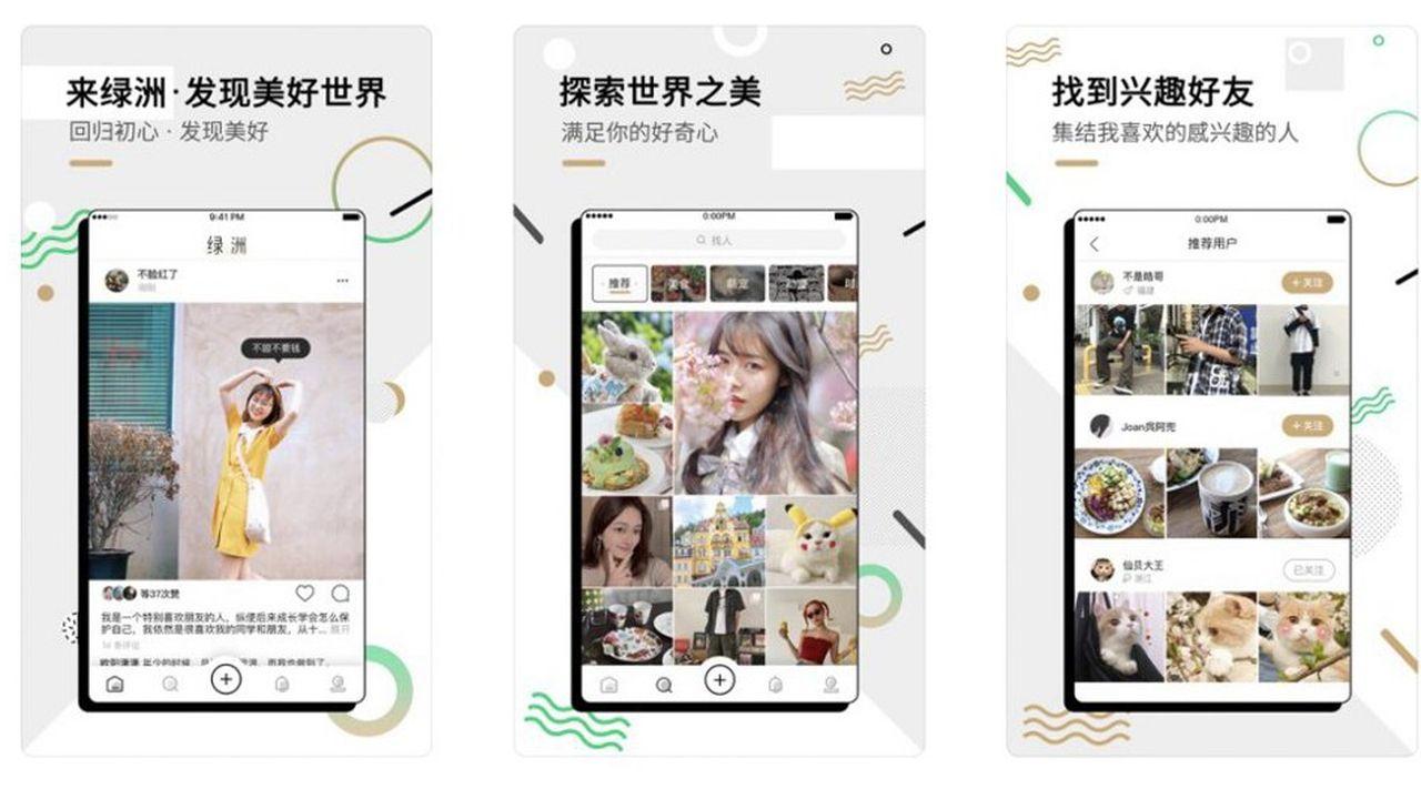 En test depuis cette semaine, l'application «Lüzhou» ou «Oasis» ressemble de très près à Instagram