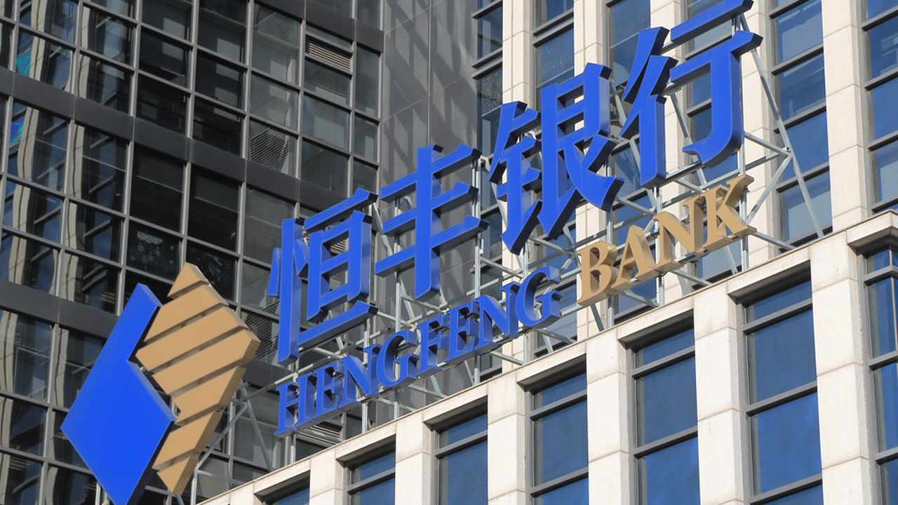 En août, la Hengfeng Bank, située dans la province du Shandong, a été renflouée par le fonds souverain chinois CIC.