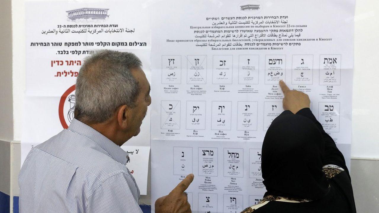 Les Arabes israéliens ont participé plus nombreux que de tradition aux élections législatives du 17septembre en Israël plaçant la coalition arabe en troisième position derrière le Likoud et la coalition Kahol Lavan.