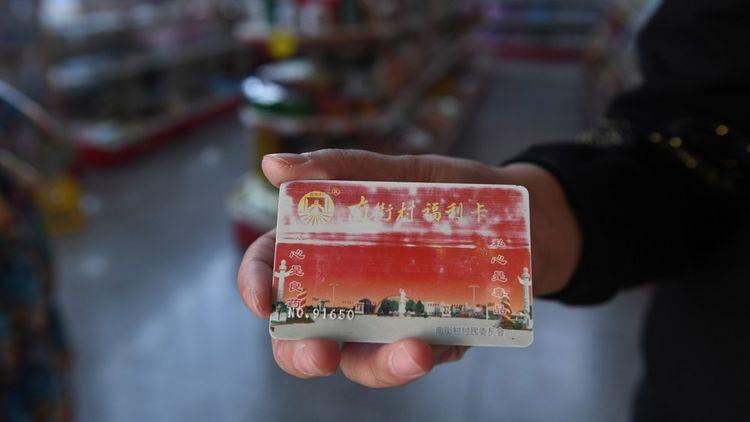 Une carte magnétique rechargée chaque mois (150 yuans par personne, soit 20 euros) a remplacé les coupons d'alimentation.