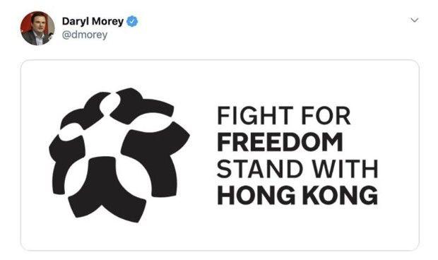 Daryl Morey, le manager général des Houston Rockets, a supprimé le tweet dans lequel il soutenait le mouvement de contestation à Hong Kong.