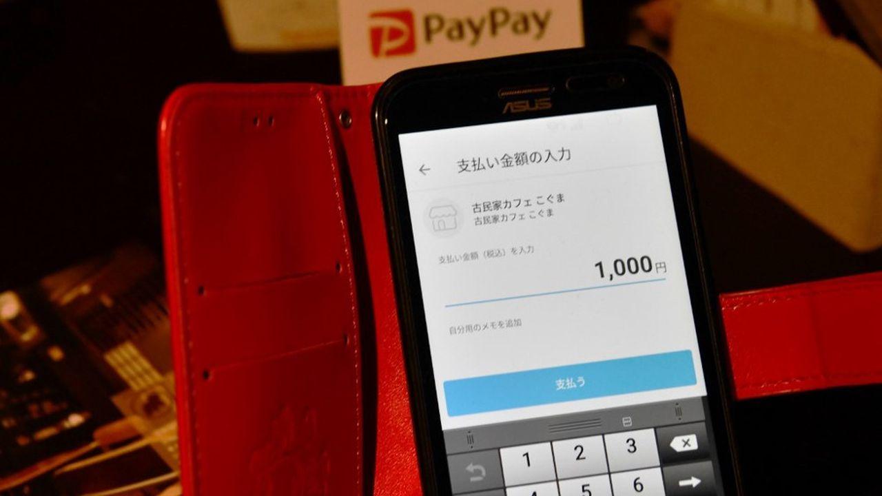 Le système de paiement PayPay de Yahoo! Japan et SoftBank.