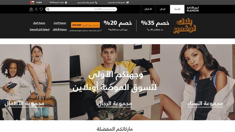 Des sites locaux de vente de mode en ligne se sont développés au Moyen-orient, à l'exemple de Namshi.