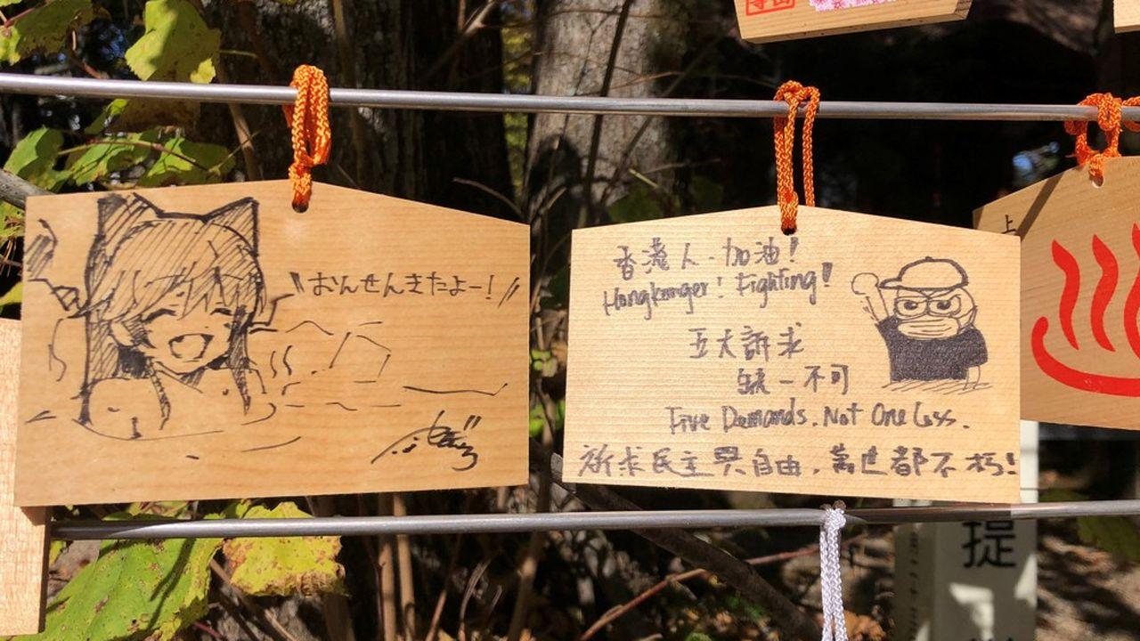 «Ema» pro Hong Kong dans un temple de Kusatsu Onsen
