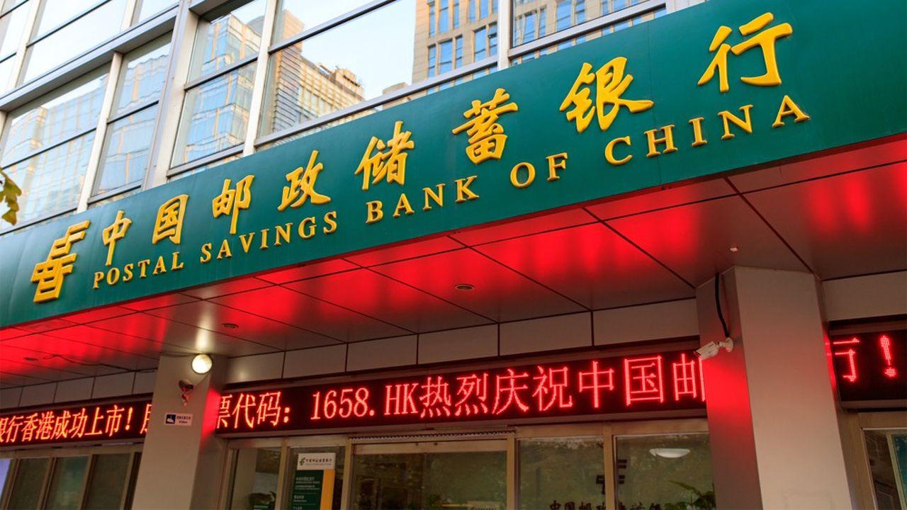 Une agence de la banque postale chinoise