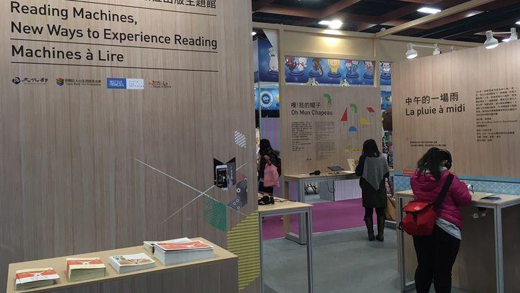 L'exposition Machines à Lire au Salon du livre de Taipei