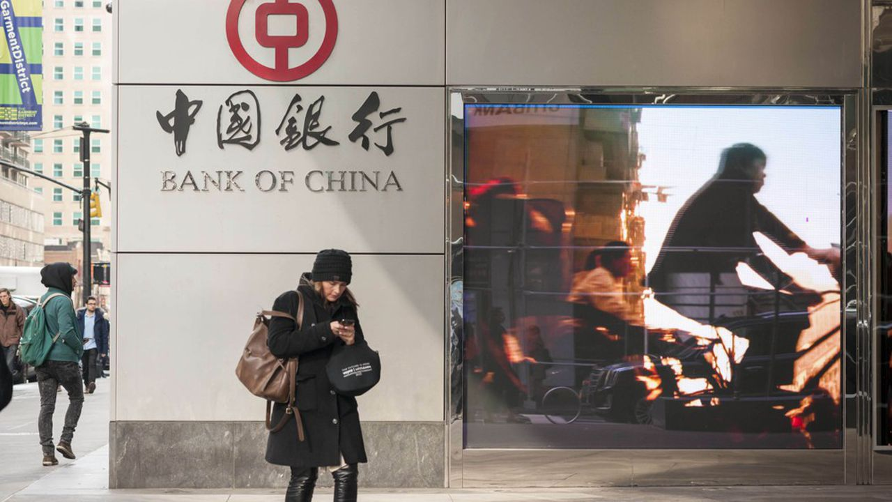 Le siège de Bank of China à New York
