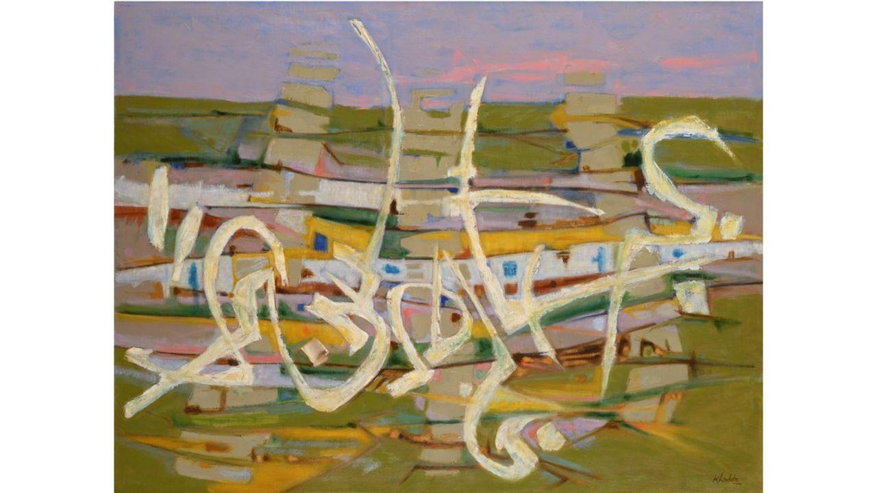 Une donation de 1.300 oeuvres, dont cette oeuvre « Sahel sous le vent » de Mohammed Khadda.