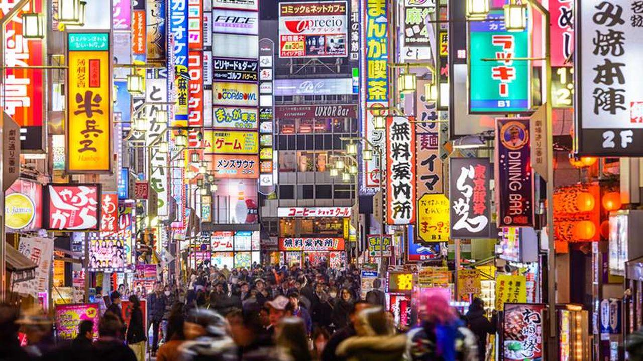 Rayon polar : La mort aux trousses à Tokyo