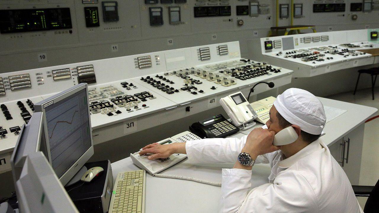 La Russie a démenti toute fuite dans une de ses centrales nucléaires du secteur.