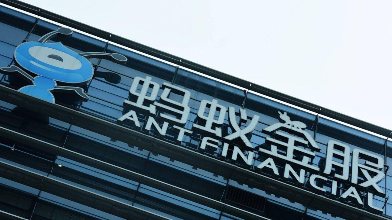 HANGZHOU, CHINA - JUNE 22, 2020 - Ant Financial logo on the headquarters of Ant Technology Group. Hangzhou, Zhejiang Province, China, June 22, 2020. (Photo by Long Wei/Costfoto/Sipa USA)/30103055//2006221556