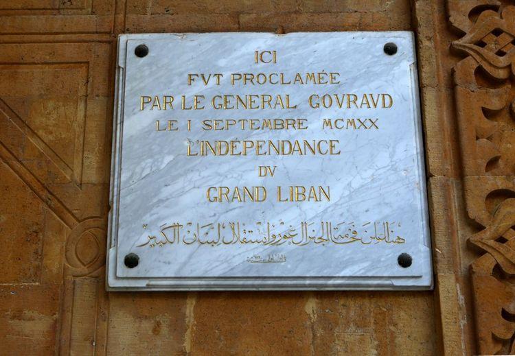 Plaque commémorative de la naissance du Liban, à Beyrouth.