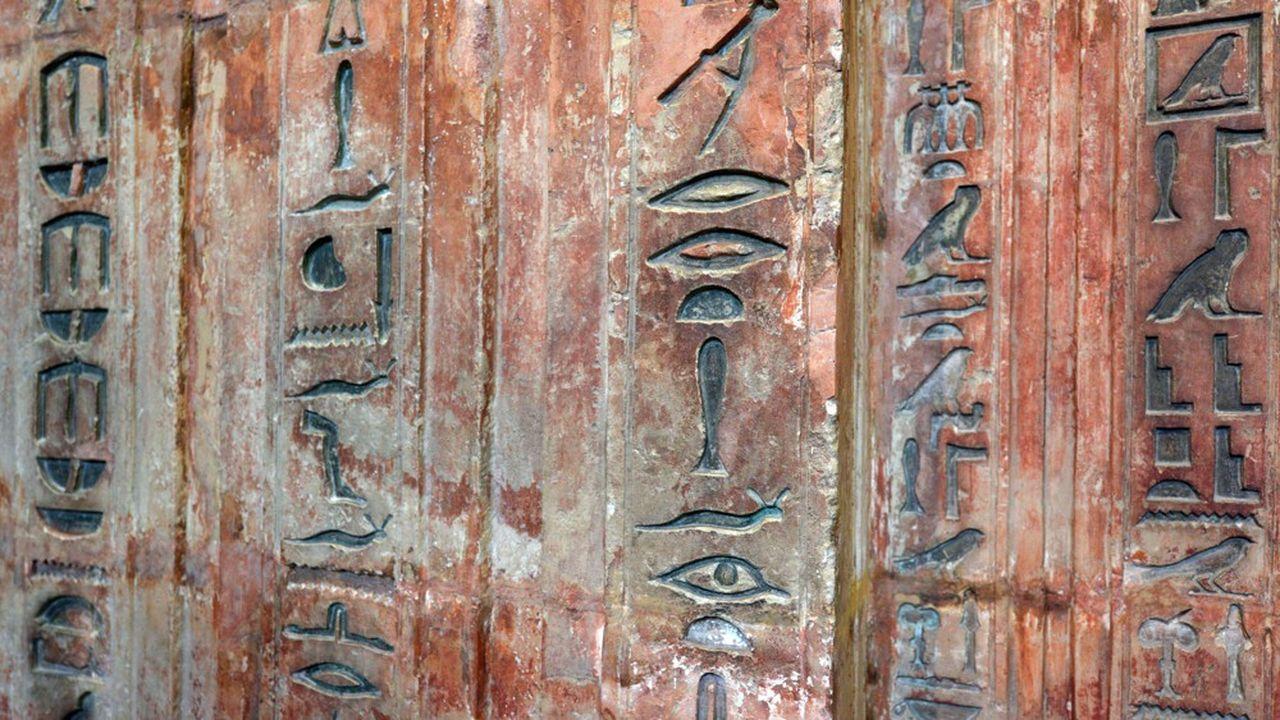 Il n'est pas impossible que, dans quelques milliers d'années, des musées holographiques érigés à la gloire des pharaons du début du troisième millénaire proposent des visites virtuelles sur les technologies actuelles.