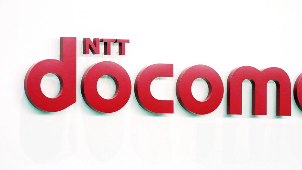 En moins d'un mois, NTT a vu sa capitalisation fondre de près de 10milliards de dollars sur la place de Tokyo.