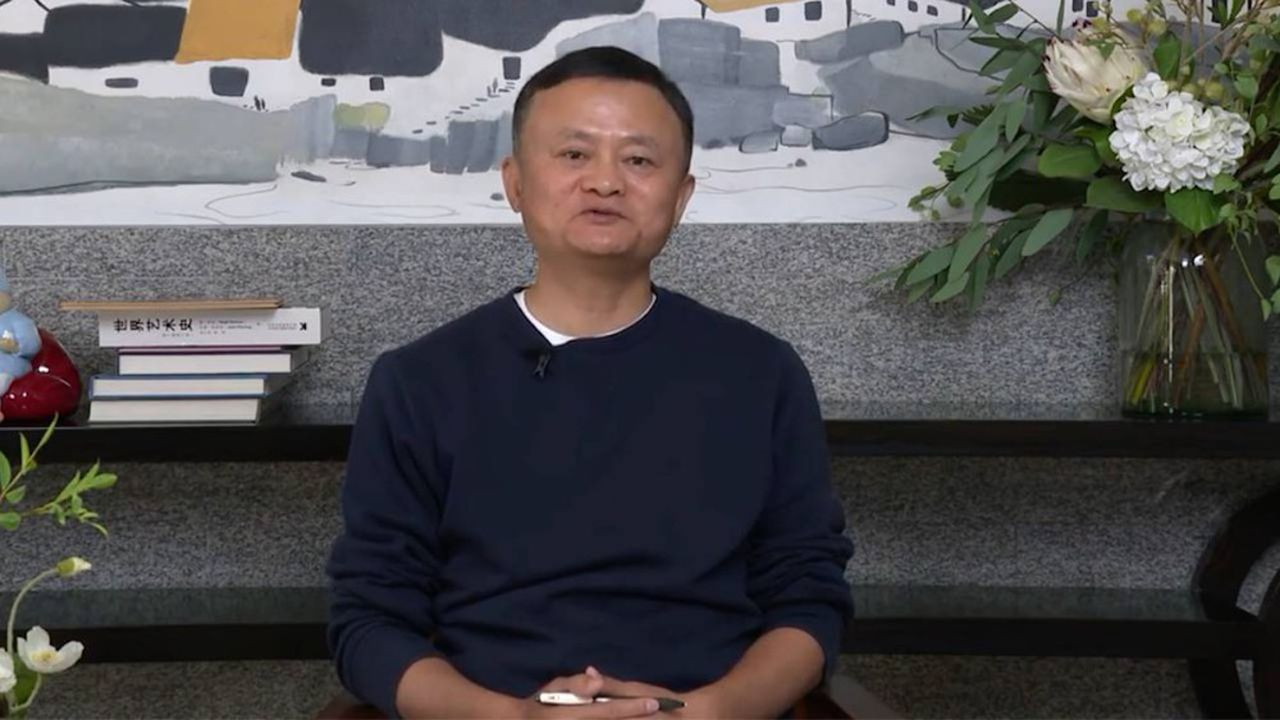 Le fondateur d'Alibaba et de Ant avait critiqué dans un discours en octobre dernier le système financier de Pékin et ses autorités régulatrices.
