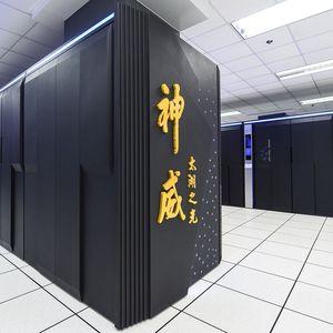 Jusqu'en 2018, le supercalculateur chinois Sunway TaihuLight était le plus puissant au monde, avant d'être dépassé par deux machines américaines et une japonaise.