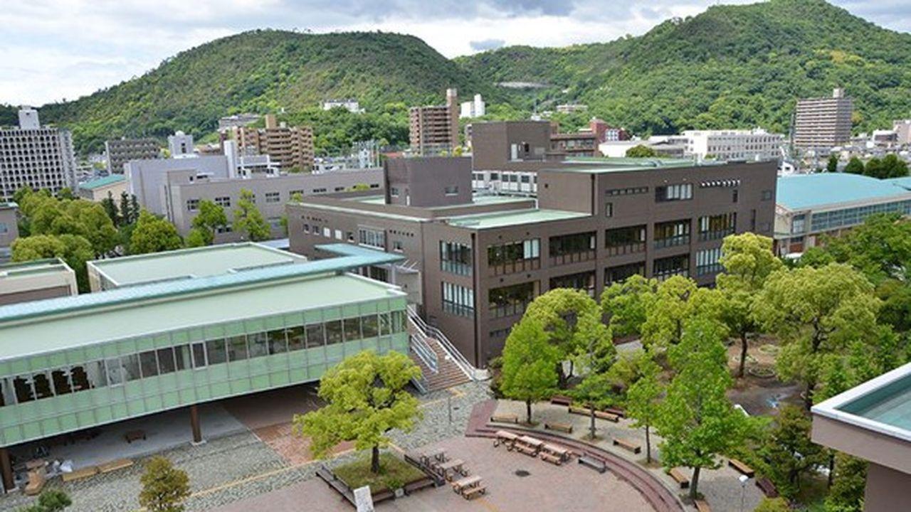 L'Université de Kagawa où cinq élèves de l'IMT Mines Alès pourront effectuer un semestre ou une année d'étude.