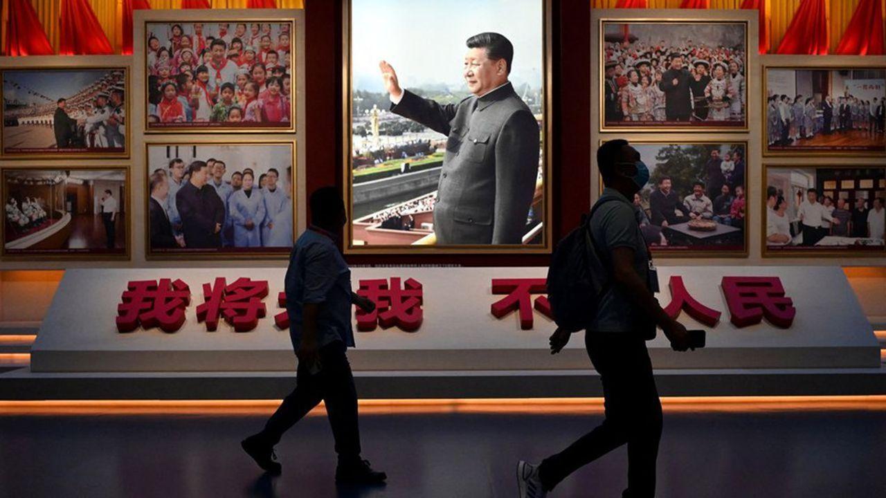 Les festivités pour les 100 ans du Parti communiste chinois.