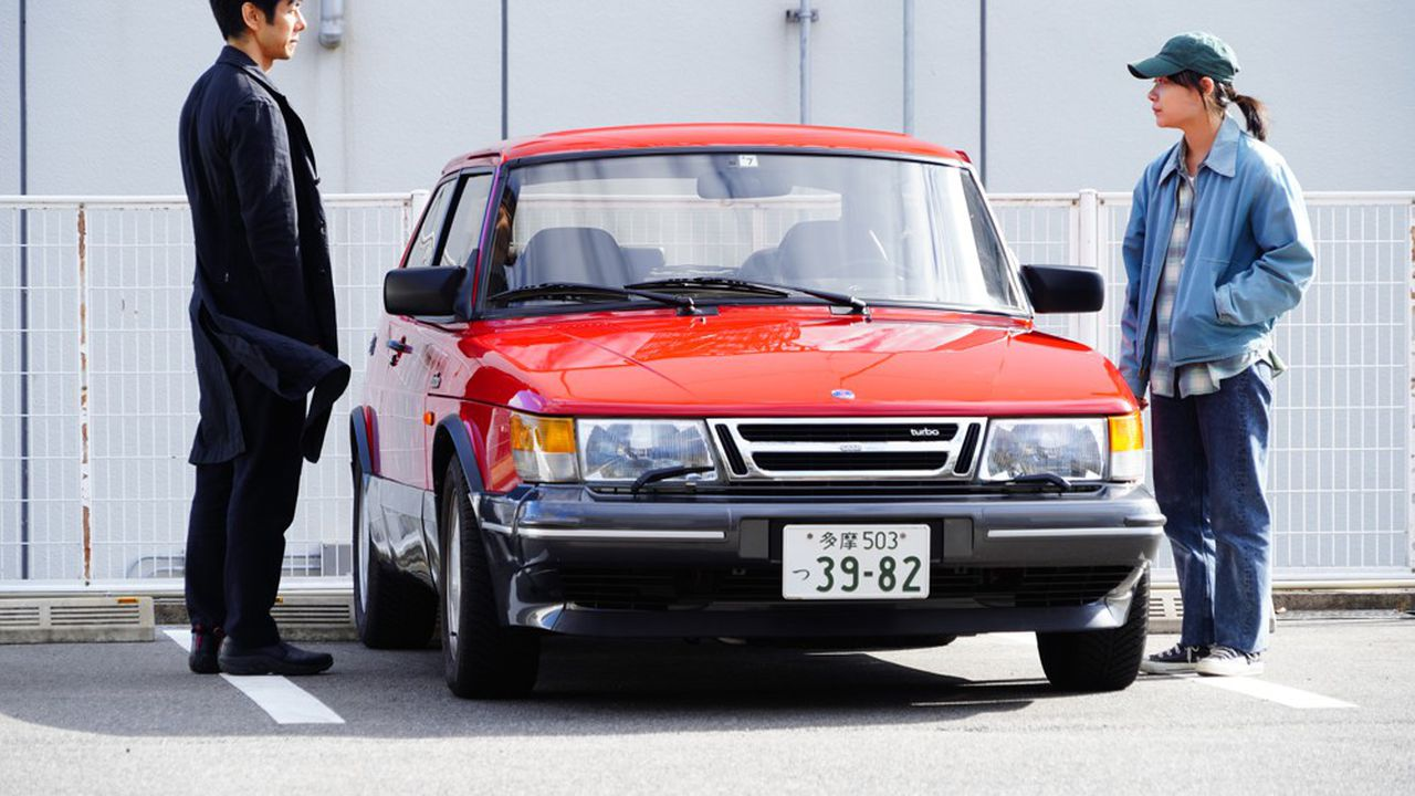 Hidetoshi Nishijima, Toko Miura et la voiture de «Drive my car»