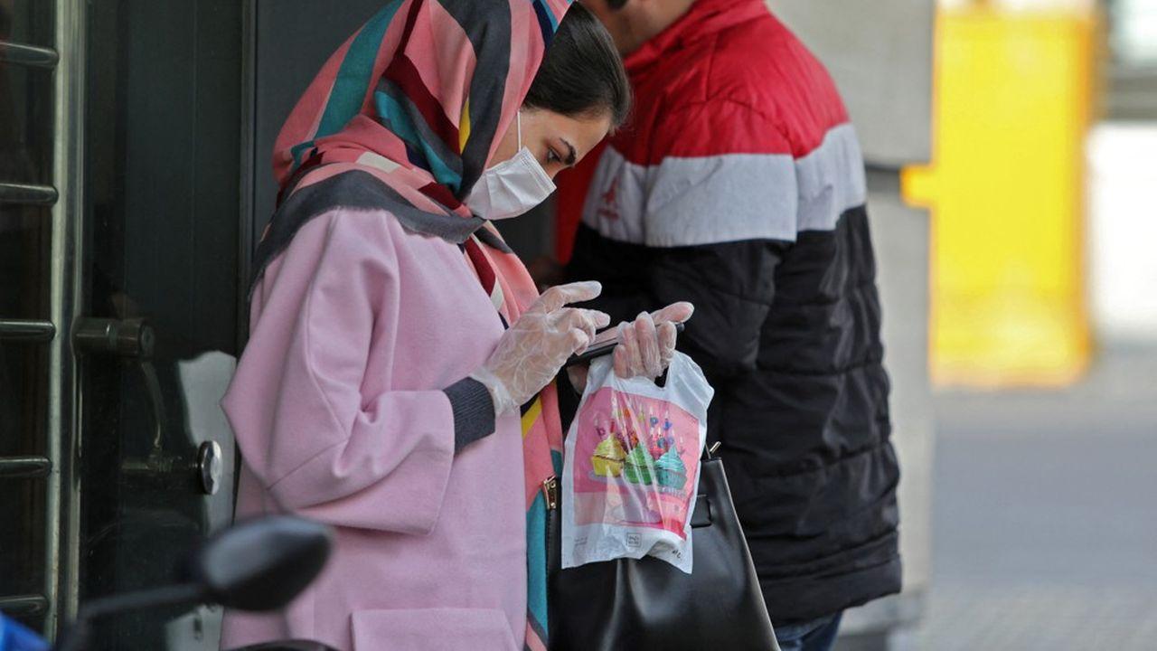 Les autorités iraniennes ont lancé leur propre application de dating pour combattre la chute du taux de natalité.