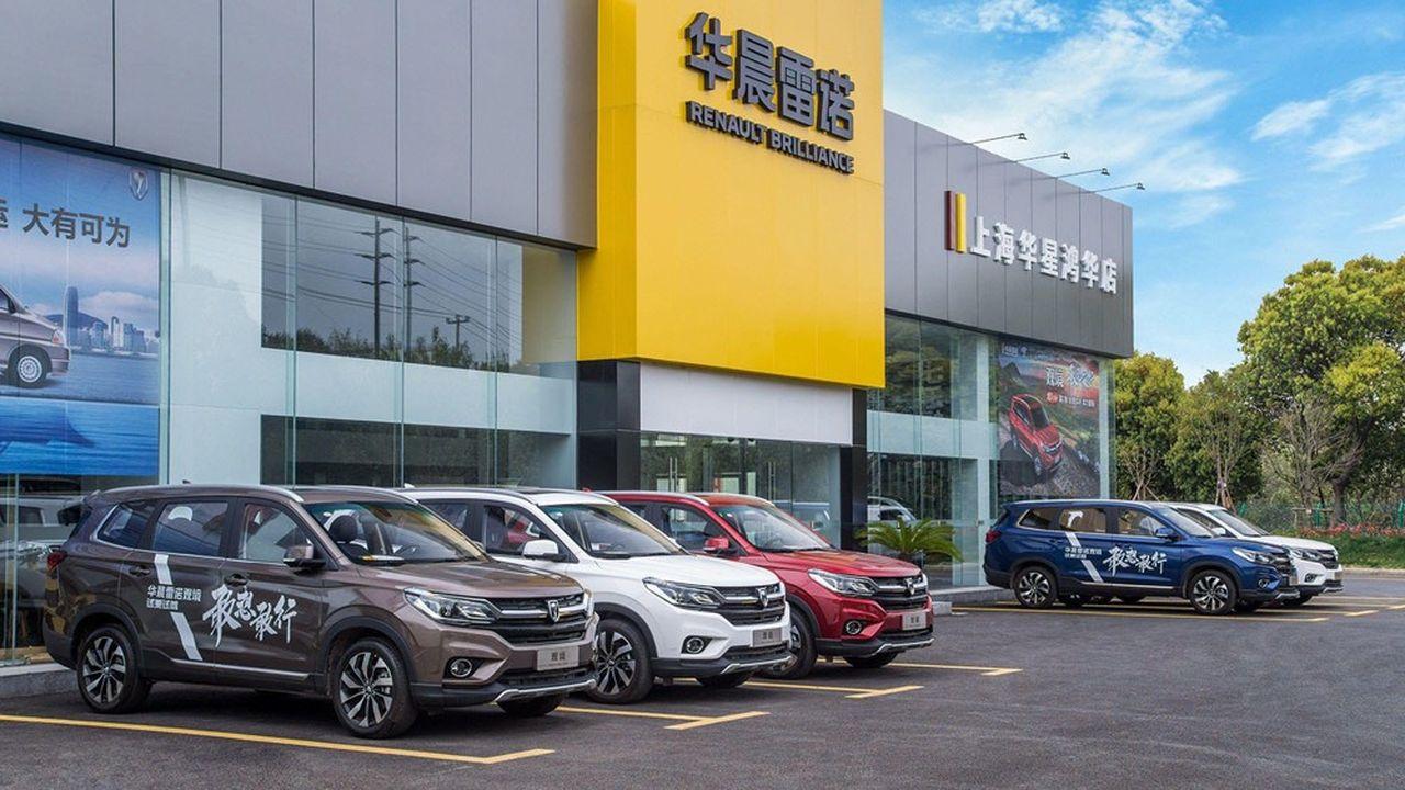 Renault ha concluso un accordo a fine 2017 con la cinese Brilliance, che le consente in particolare di includere nelle sue vendite quelle dei marchi Jinbei e Huason, anche senza alcun legame con la Losange.